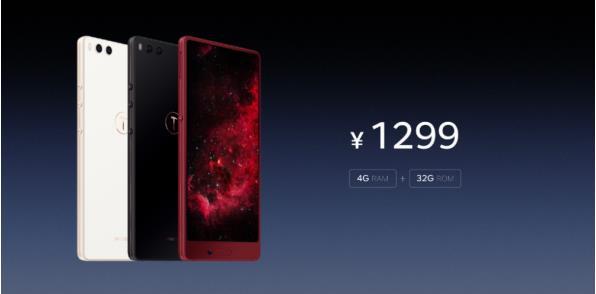 锤子科技发布三面无边框全面屏手机坚果3 售价1299元起4月9日开售