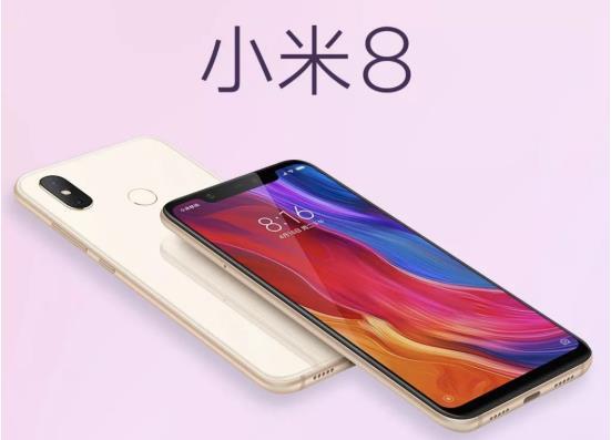 小米8大劉海全面屏發布,論手機外觀設計還得看錘子堅果R1