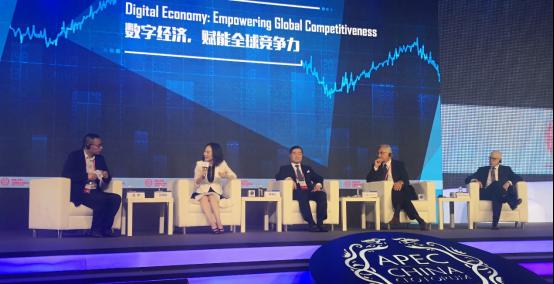 敦煌网王树彤出席APEC论坛 建议成立数字贸易产业基金共建普惠生态