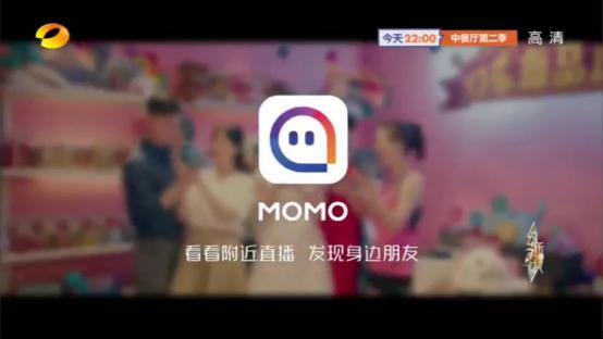 MOMO独家冠名《幻乐之城》开播 众明星为观众带来独特感受
