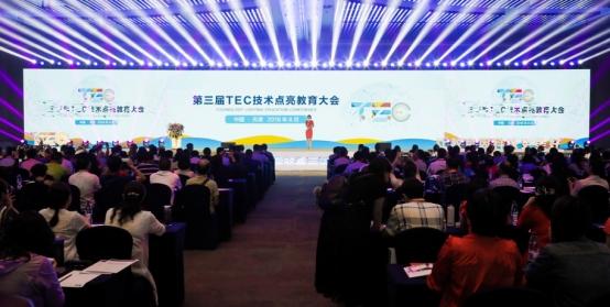 作业盒子成立公益基金会 联合美丽中国启动乡村教育公益计划