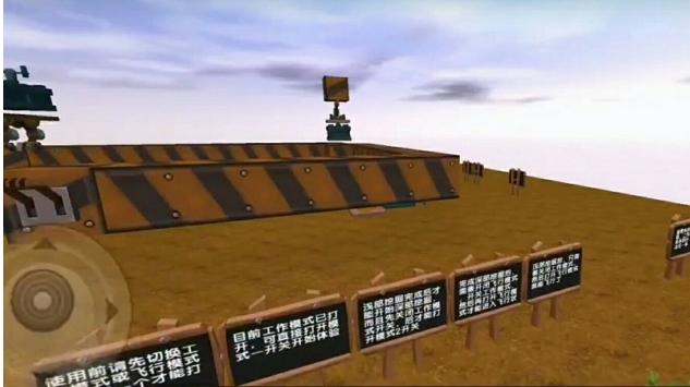 迷你世界:玩家挖矿效率惊人,一小时150万方块,原来有神器啊图片3
