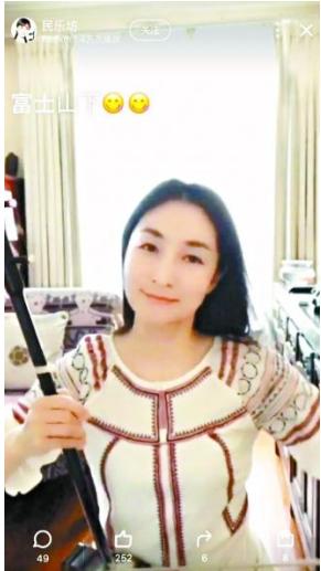 专业民乐网络直播第一人:中胡首席蔡阳和她的民乐坊