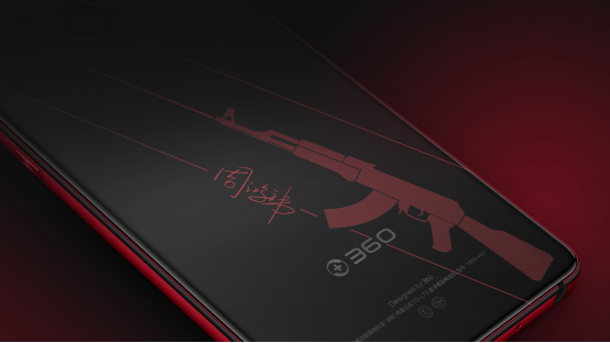 360手机新年第一枪:N7 Pro红衣版,致敬孤胆英雄