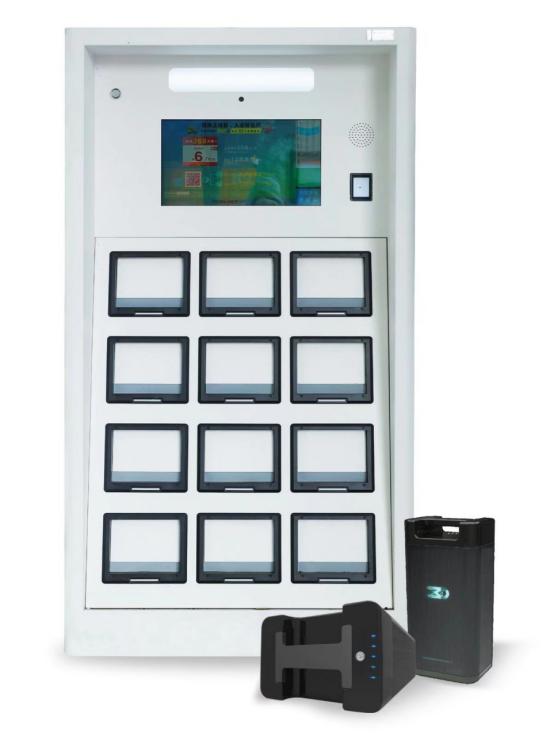 亚博app下载:魔动换电携手爱玛推出换电版专用国标车 赋能外卖最后一公里