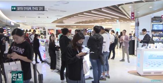 jouz 火爆代购圈,韩国免税店排长队
