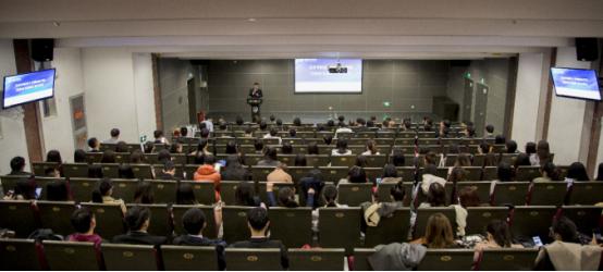 北京外国语大学国际商学院举行2019年专业硕士项目秋季论坛暨业界导师聘任仪式