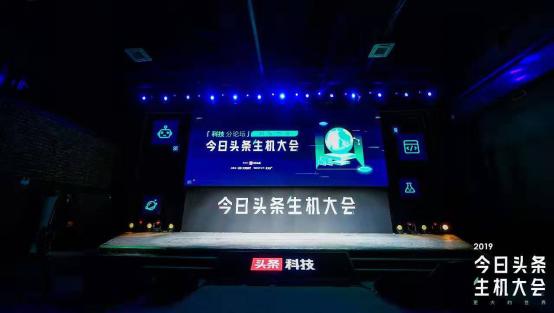 10億流量培養創作者 堅果手機Smartisan OS創作三件套