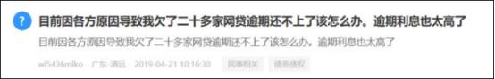 http://xiaofei.beijingleather.com.cn/xiaofei/33080.html