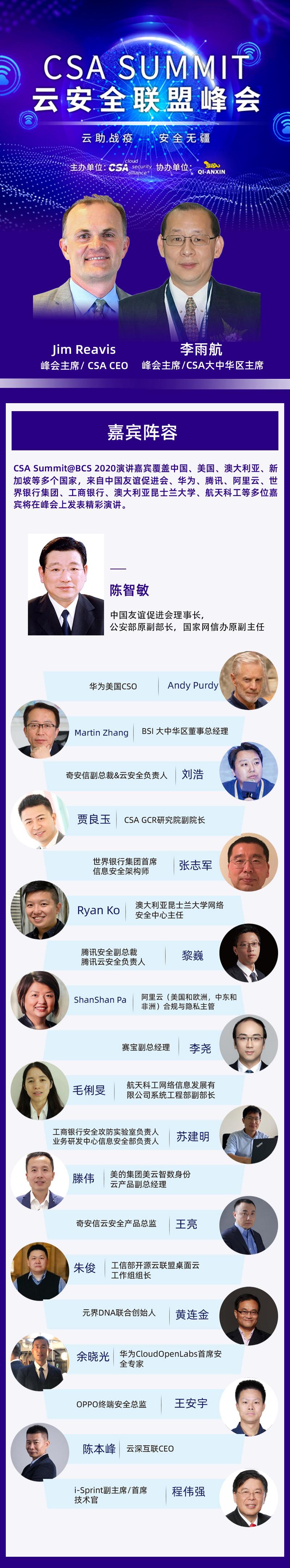 http://www.reviewcode.cn/youxikaifa/164270.html