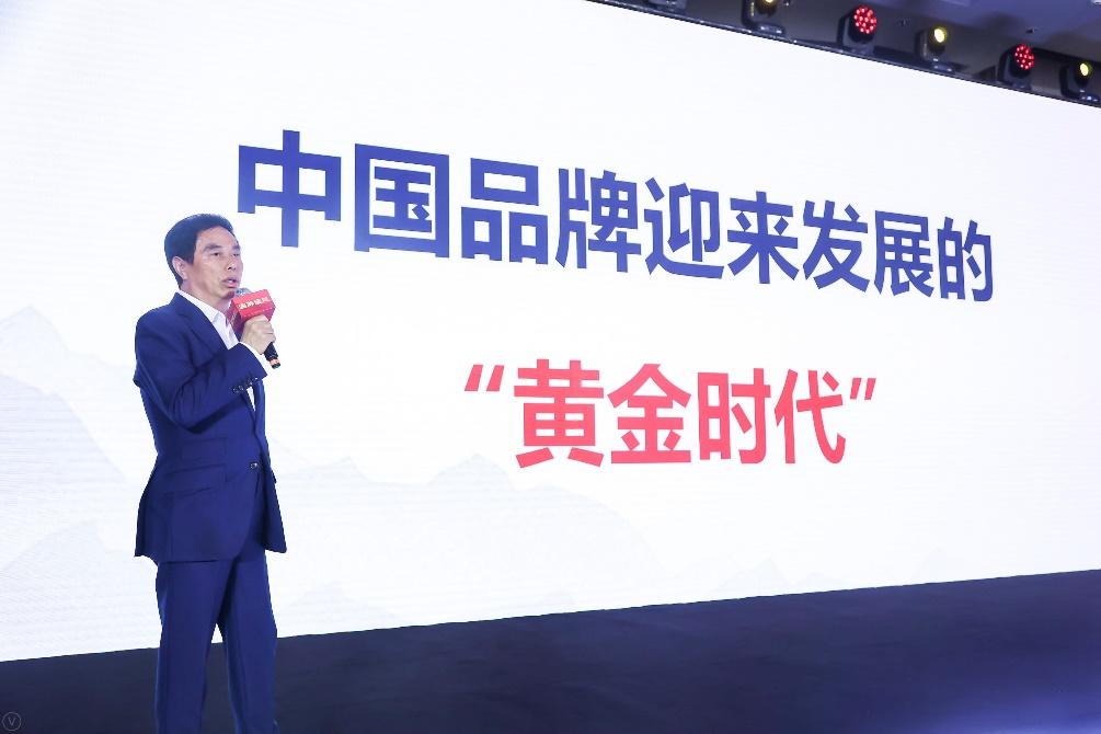 国货发展高峰论坛:八家国牌标杆共同揭秘国牌崛起的中国方法